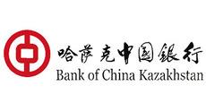 Банк Китая в Казахстане