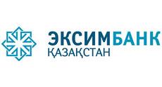 Эксимбанк Казахстан