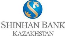 Шинхан Банк Казахстан