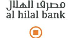 """Исламский Банк """"Al-Hilal"""""""