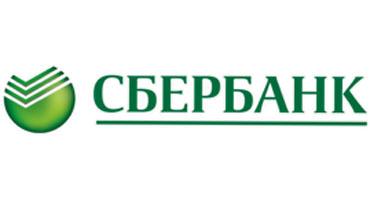 бик сбербанка казахстана павлодарполучить кредит для малого бизнеса без залога