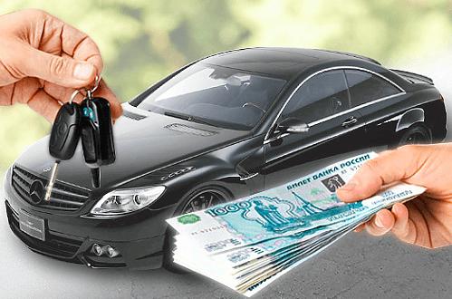 Как взять машину в кредит на ип микрокредит если ты в черном списке